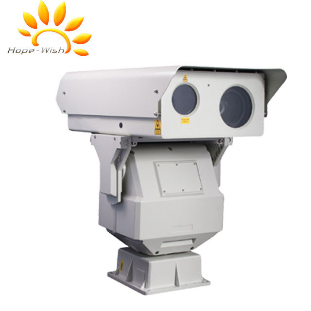 Anti Shake Long Range Infrared Camera For Railway Surveillance 12 - 320MM LENS